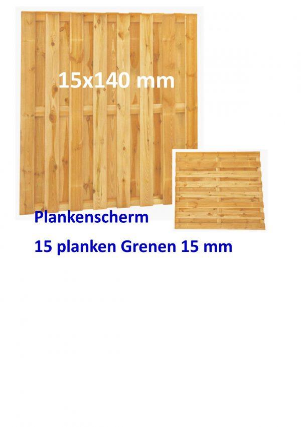 Plankenscherm Grenen recht 15 mm 180 x 180 cm Budget scherm-0