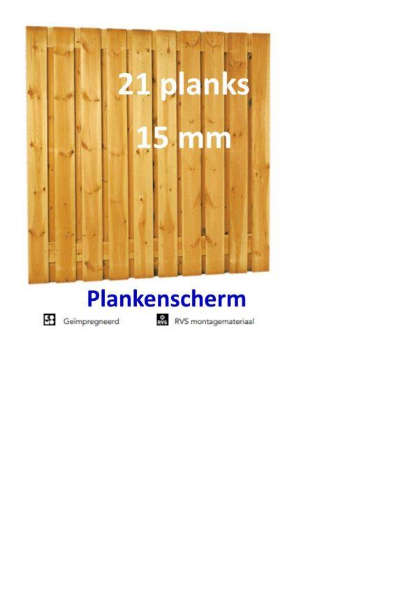 Plankenscherm Grenen Recht 15 mm 180 x 180 cm 21 PLANKS verticaal-0