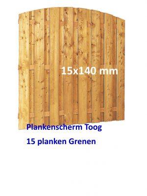 Plankenscherm Grenen Toog verticaal 15 mm 180 x 180 cm Budget scherm-0