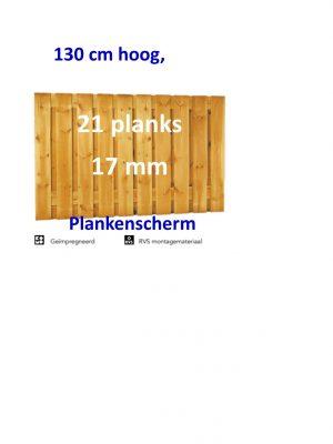 Plankenscherm Grenen Recht 17 mm 130 x 180 21 PLANKS verticaal-0